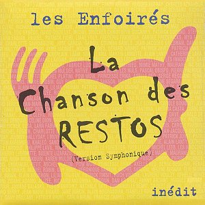 CD inédit - EMI Music France 7243 5 46077 2 (Recto)