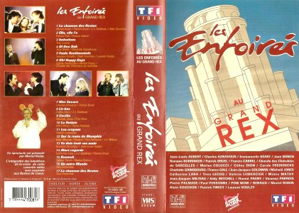 VHS - TF1 Vidéo 470081 (Recto)
